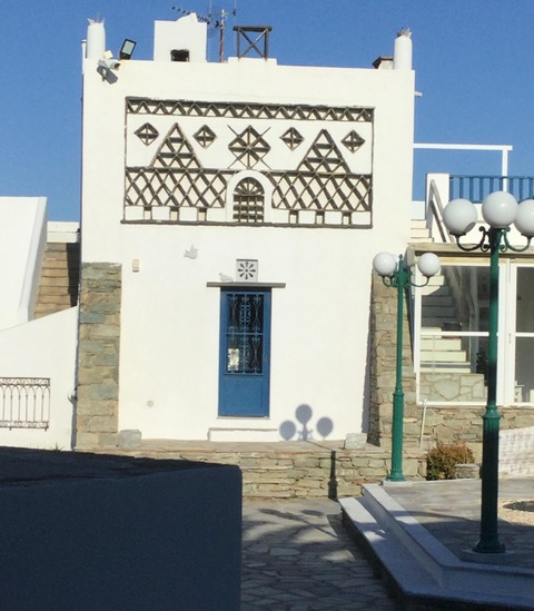 A modern outbuilding at our favourite Akti Aegeou Hotel