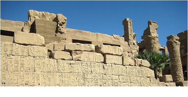 Egyptian Hieroglyphic copy from Author Ian Kent