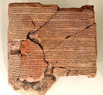 Treaty of Kadesh, United Nations copy from Author Ian Kent