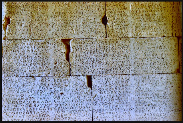 Details of the inscription from Author Ian Kent